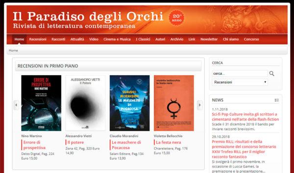 """Homepage della rivista di letteratura contemporanea """"Il paradiso degli orchi"""""""