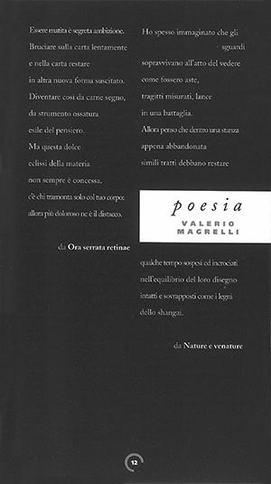 ex-libris-0-4-7