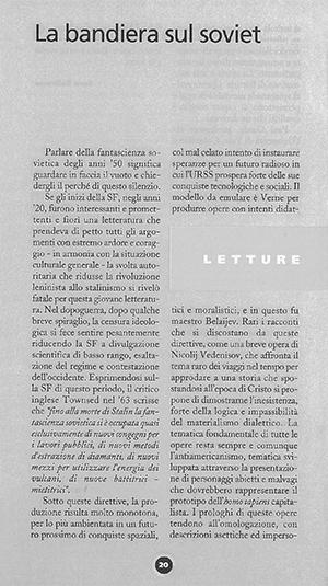 Ex-Libris-0-5-12