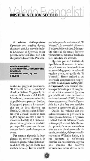 Ex-Libris-0-5-2