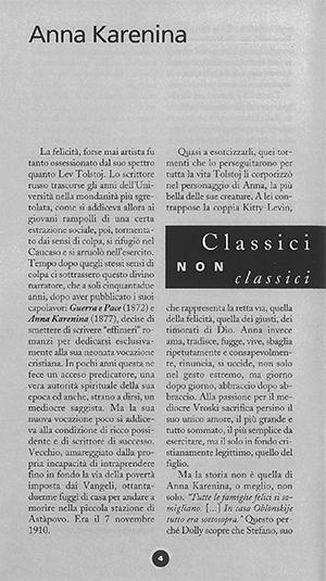 Ex-Libris-0-5-4