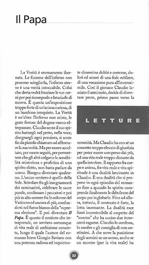Ex-Libris-0-7-13