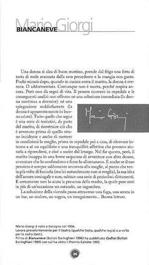 Ex-Libris-0-7-15