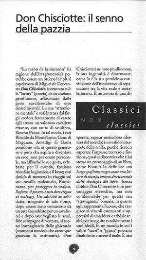 Ex-Libris-0-8-4