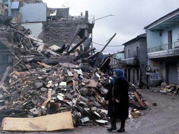 Terremoto 1980