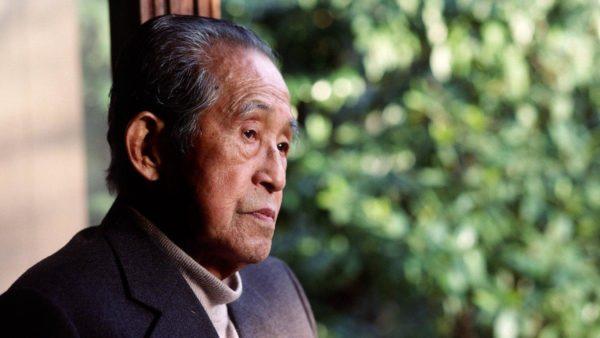 Inoue Yasoushi