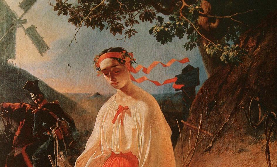 Kateryna di Taras Ševčenko