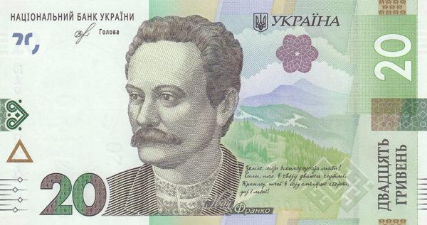 Ivan Jakovyč Frankò