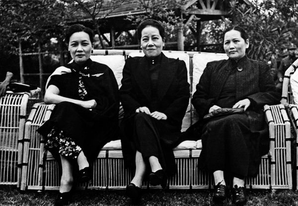 Big Sister, Little Sister, Red Sister: Three Women at the Heart of Twentieth-Century China di Jung Chang